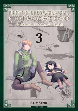 HETEROGENIA LINGUISTICO: AN INTRODUCTION TO INTERSPECIES LINGUISTICS -  (ENGLISH V.) 03