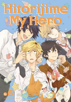HITORIJIME MY HERO -  (ENGLISH V.) 06