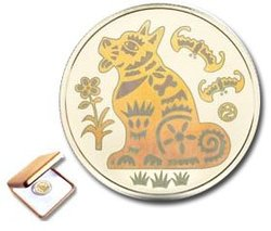 HOLOGRAPHIC CHINESE LUNAR CALENDAR -  YEAR OF THE DOG -  2006 CANADIAN COINS 07