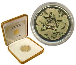 HOLOGRAPHIC CHINESE LUNAR CALENDAR -  YEAR OF THE DRAGON -  2000 CANADIAN COINS 01
