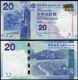 HONG KONG -  20 DOLLARS 2015 (UNC) - BANK OF CHINA (HONG KONG) LIMITED