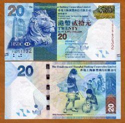 HONG KONG -  20 DOLLARS 2016 (UNC) - THE HONGKONG AND SHANGHAI BANKING CORPORATION LIMITED