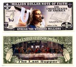 HUMORISTIC BILLS -  THE LAST SUPPER - UNITED STATES ONE MILLION DOLLARS BILL