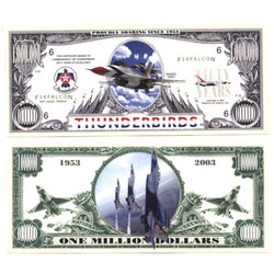 HUMORISTIC BILLS -  THUNDERBIRDS - UNITED STATES ONE MILLION DOLLARS BILL
