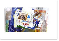HUNGARY -  2004 COMPLETE YEAR SET, NEW STAMPS