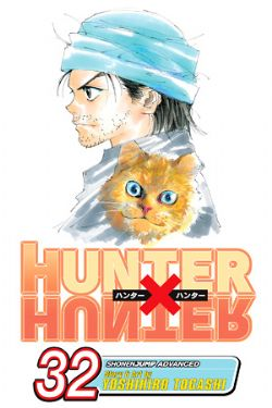 HUNTER X HUNTER -  (ENGLISH V.) 32