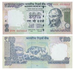 INDIA -  100 RUPEES 2016 (UNC)