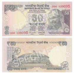 INDIA -  50 RUPEES 2016 (UNC)