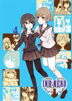 INU & NEKO 04