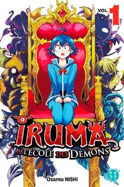 IRUMA À L'ÉCOLE DES DÉMONS -  (FRENCH V.) 01