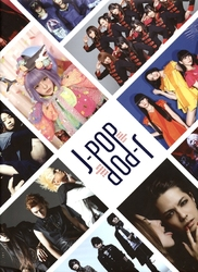 J-POP -  CETTE MUSIQUE VENUE D'ASIE