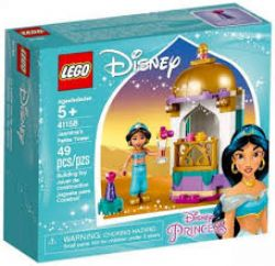 JASMINE -  JASMINE'S PETITE TOWER (49 PIECES) 41158