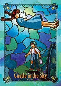 JIGSAW PUZZLE -  ARTCRYSTAL PUZZLE - STAINED GLASS STYLE (208 PIECES) -  CASTLE IN THE SKY