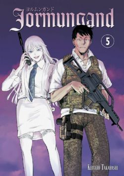 JORMUNGAND -  (FRENCH V.) 05