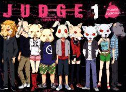 JUDGE -  COLLECTION MANGA USAGÉS TOME 01 - 04 (V.F)