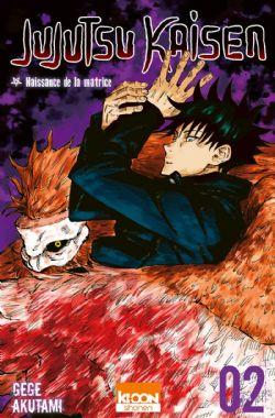 JUJUTSU KAISEN -  NAISSANCE DE LA MATRICE (FRENCH V.) 02