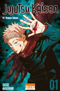 JUJUTSU KAISEN -  RYOMEN SAKUNA (FRENCH V.) 01