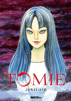JUNJI ITO -  TOMIE