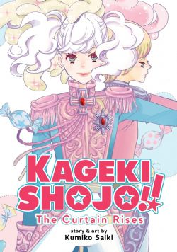 KAGEKI SHOJO!! -  THE CURTAIN RISES (ENGLISH V.)