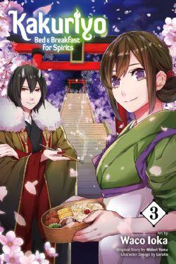 KAKURIYO: BED & BREAKFAST FOR SPIRITS -  (ENGLISH V.) 03