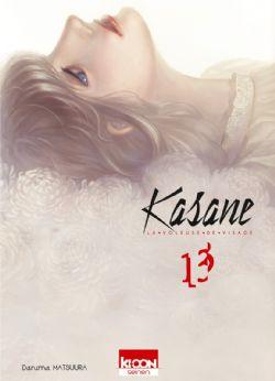 KASANE -  LA VOLEUSE DE VISAGE 13