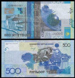 KAZAKHSTAN -  500 TENGE 2006 (UNC)