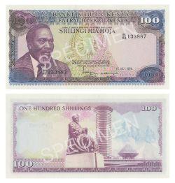 KENYA -  100 SHILLINGS 1978 (UNC)