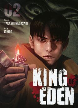 KING OF EDEN -  (ENGLISH V.) 02