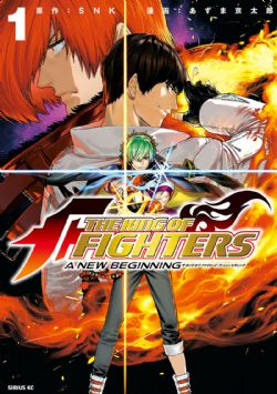 KING OF FIGHTERS, THE -  (ENGLISH V.) -  NEW BEGINNING, A 01