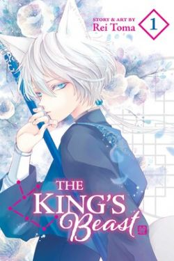 KING'S BEAST, THE -  (ENGLISH V.) 01