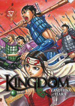 KINGDOM -  (FRENCH V.) 37
