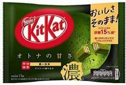 KIT KAT -  GREEN TEA & CHOCOLATE (126.1 G)