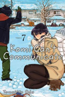 KOMI CAN'T COMMUNICATE -  (ENGLISH V.) 07