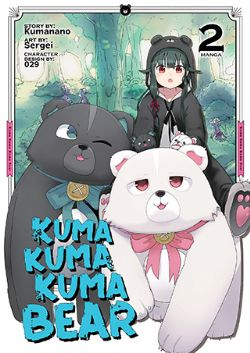 KUMA KUMA KUMA BEAR -  (ENGLISH V.) 02