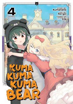 KUMA KUMA KUMA BEAR -  (ENGLISH V.) 04