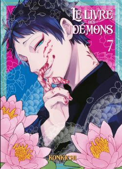 LE LIVRE DES DÉMONS -  (FRENCH V.) 07