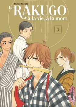 LE RAKUGO À LA VIE, À LA MORT -  (FRENCH V.) 1