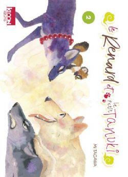 LE RENARD ET LE PETIT TANUKI -  (FRENCH V.) 02