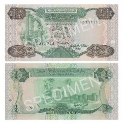 LIBYA -  1/4 DINAR 1984 (UNC)