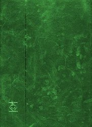 LIGHTHOUSE -  GREEN 8-SHEET STOCKBOOK (16 BLACK PAGES)