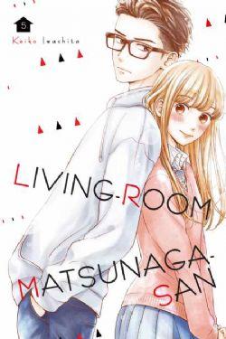 LIVING-ROOM MATSUNAGA-SAN -  (ENGLISH V.) 05