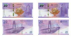 MACAU -  PAIR OF COMMEMORATIVE NOTES OF 20 PATACAS 2019 - BANCO NACIONAL ULTRAMARINO & BANK OF CHINA (UNC)