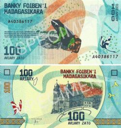 MADAGASCAR -  100 ARIARY 2017 (UNC)