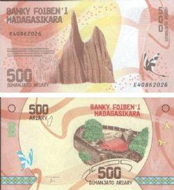 MADAGASCAR -  500 ARIARY 2017 (UNC)