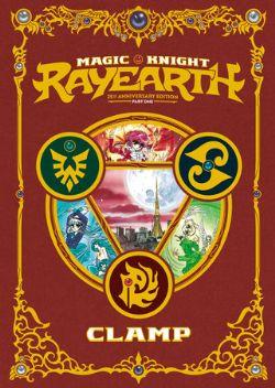 MAGIC KNIGHT RAYEARTH -  25TH ANNIVERSARY MANGA BOX SET 01