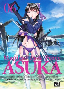 MAGICAL TASK FORCE ASUKA -  (FRENCH V.) 06