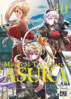 MAGICAL TASK FORCE ASUKA -  (FRENCH V.) 10