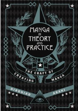 MANGA IN THEORY AND PRACTICE -  THE CRAFT OF CREATING MANGA