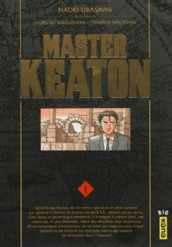 MASTER KEATON -  USED - INTÉGRALE DE LUXE (FRENCH VERSION) 01
