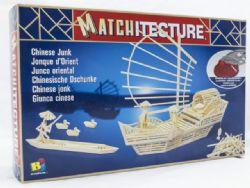 MATCHITECTURE -  CHINESE JUNK (500 MICROBEAMS)